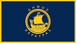 Δήμος Κερκύρας