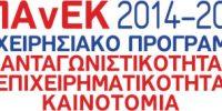 ΕΠΑνΕΚ antagonistikotita.gr