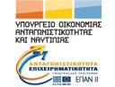 Εθνικό Σχέδιο Στήριξης Μικρομεσαίων Επιχειρήσεων